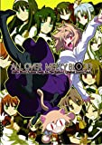 Melty Blood: Actress Again [First Print Limited Edition] [Japan Import]