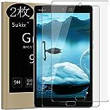 【二枚】Sukix Huawei MediaPad M3 Lite 8.0 インチ 国産旭硝子採用 M3 Lite S タブレット モデル ガラスフィルム 気泡無し 加工 薄型 装着 簡単 強化ガラス 保護 フィルム 0.26mm 保護ガラス ガラス 9H 液晶保護フィルム プロテクター ドコモ 8 inch