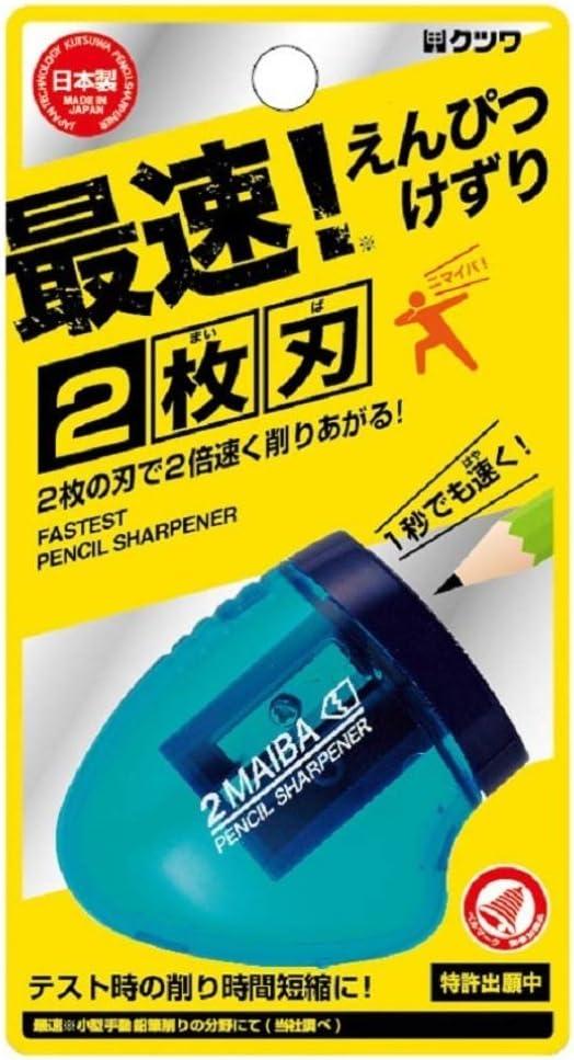 Kutsuwa STAD Fastest Pencil Sharpener 2Maiba Transparent Black RS021BK