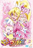 Animation - Dokidoki! Precure Vol.2 [Japan DVD] TCED-1751