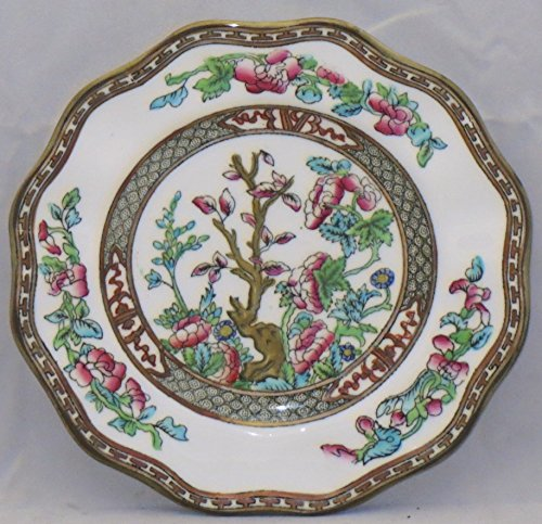 Coalport Indian Tree-Multicolor (Scalloped,older) Dessert/Pie Plate