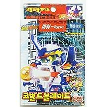 Takara Battle B-daman (Beadman) Zero : Cobalt Blade