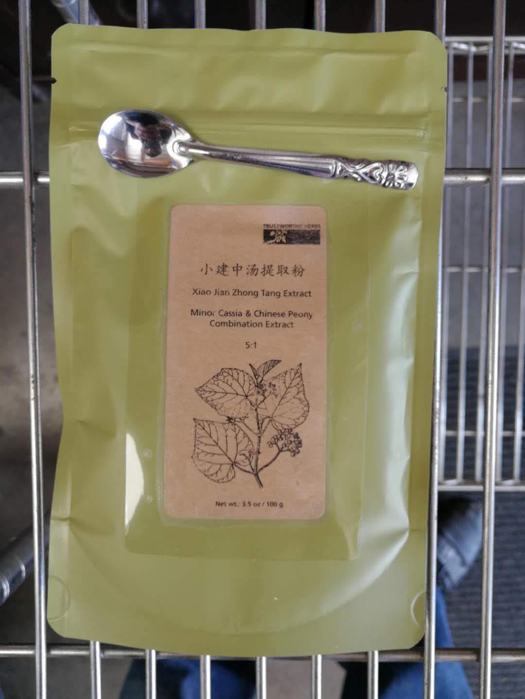 小建中汤濃縮粉 5:1 | Xiao Jian Zhong Tang 5:1 | Minor Cassia & Chinese Peony Combination 5:1 by Trustworthy Herbs