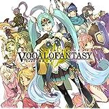EXIT TUNES PRESENTS Vocalofantasy feat.初音ミク