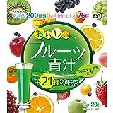 ユーワ おいしいフルーツ青汁 3gX20包