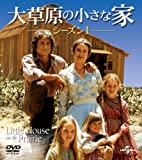 [DVD]大草原の小さな家シーズン 1 バリューパック [DVD]