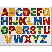MACMILLAN AQUAFRESH Wooden Puzzle Tray for Kids English Alphabets (Pack of One)