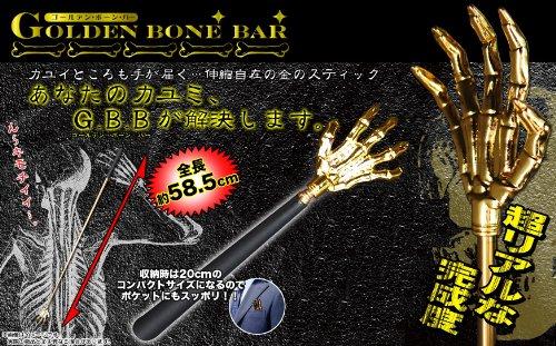 Telescopic-Golden-Bone-Bar-to-Back-scratcher-pointing-stick-japan-import