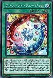 遊戯王/ブリリアント・フュージョン(ノーマル)/LINK VRAINS PACK