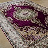 Yilong 6.56 x9.84  Handmade Persian Silk Rug Classic Traditional Tabriz Floral Medallion Design Hand Knotted Home...