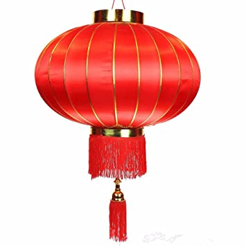 Buy A2z Good Luck Lantern For Home Diwali Festival Decoration 12 Inches Online At Low Prices In India Amazon In