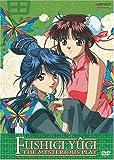 Fushigi Yugi - The Mysterious Play: Volume 2 (ep.8-13)