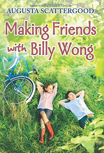 (Making Friends with Billy Wong)
