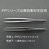HOZAN Thick type tweezers PP-100