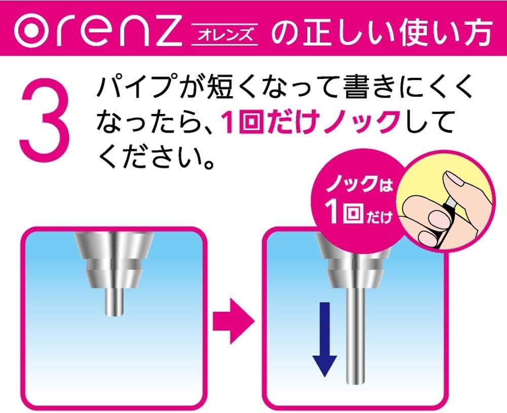 XPP1002G-A 0.2mm Orenz with Metal Grip Black Pentel Mechanical Pencil