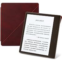 Kindle Oasis立式真皮保护套(适用于2017全新亚马逊Kindle Oasis电子书阅读器), 梅乐红