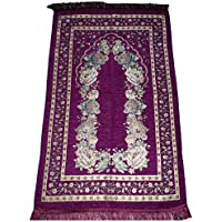Amn Muslim Prayer Rug Floral Design Lightweight Luxery Islamic Carpet Sajjadah (Purple)