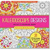Kaleidoscope Designs Adult Coloring Book (31 stress-relieving designs) (Studio)