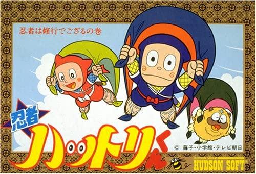 Ninja Hattori Kun: Ninja wa Shuugyou Degogiru no Maki ...