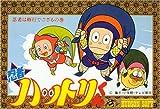 Ninja Hattori-kun: Ninja wa Shugyou de Gozaru