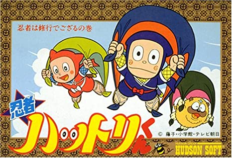 Amazon.com: Ninja Hattori-kun: Ninja wa Shugyou de Gozaru ...