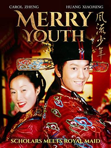 Merry Youth ()