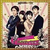 [CD]トロットの恋人 OST (KBS TVドラマ)(スペシャルエディション)(韓国盤)