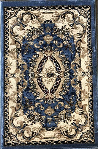 - Deir Debwan Traditional Door Mat Aubusson Area Rug Persian 330,000 Point Blue Design 602 (2 Feet X 3 Feet)