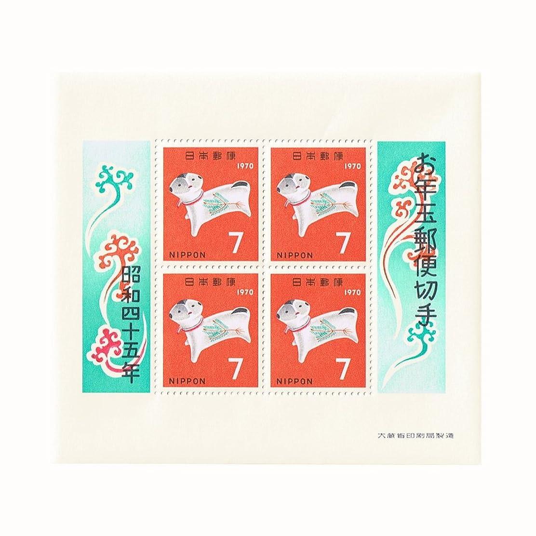 ジェット仕立て屋水っぽい平昌 オリンピック 女子 カーリング ロコソラーレ LS北見 オリジナル フレーム切手