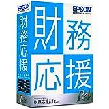 【旧商品】Weplat財務応援R4 Lite | Ver.17.1 | CD版