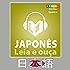 Japonês - Livro de frases | Leia & Escute (59008) (Série Leia & Escute - livros de frases acompanhados)