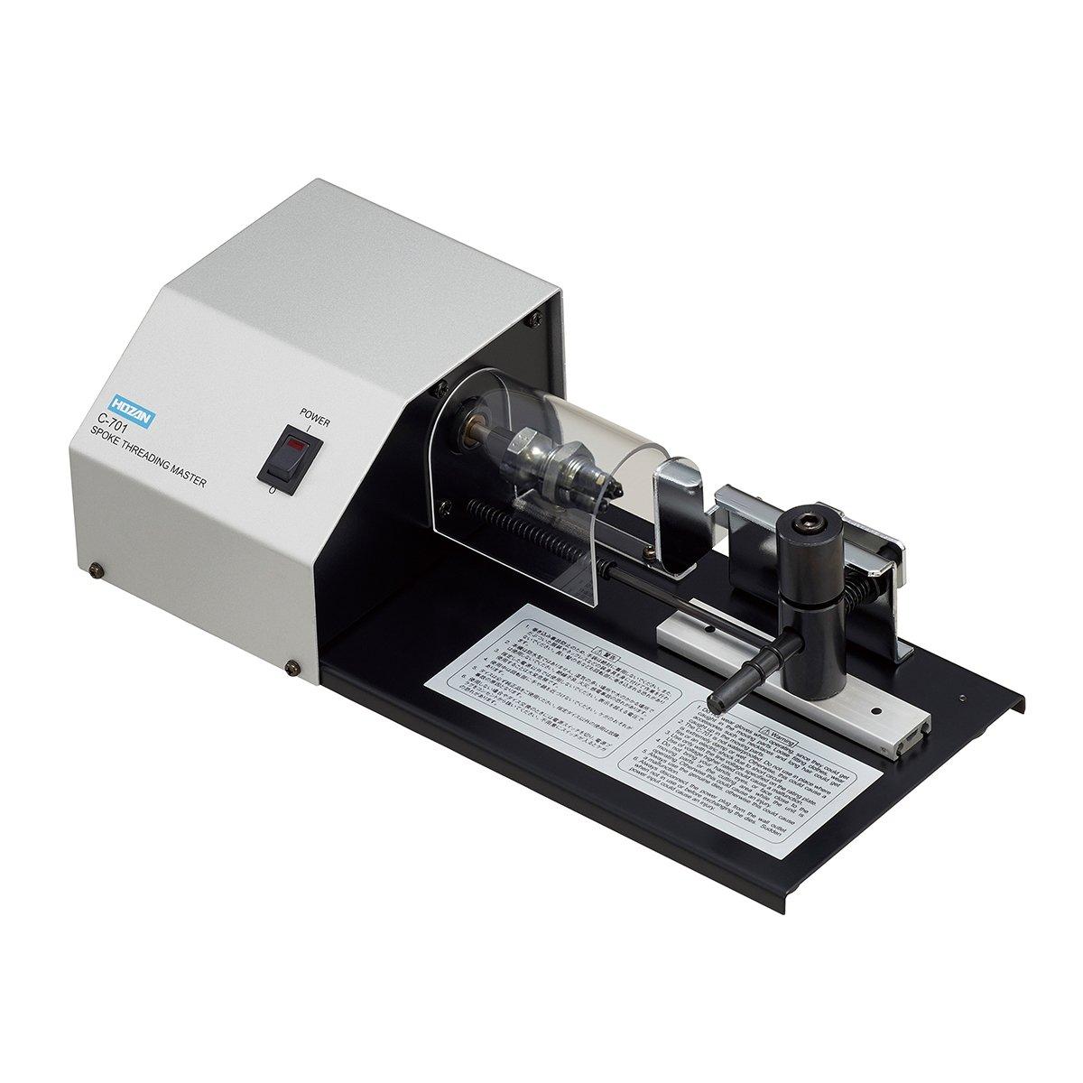 ホーザン(HOZAN) 電動式スポークネジ切り機 #15対応 C-701-15   B07DD8R219