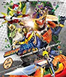 Sci-Fi Live Action - Kamen Rider Gaim Vol.1 [Japan BD] BSTD-8891