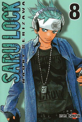 Saru Lock, Tome 8 (French Edition)