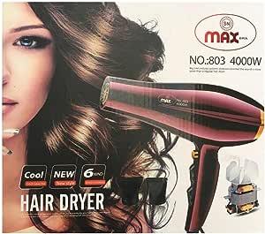 استشوار ماكس 803 - مجفف شعر 4000 واط