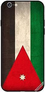 حافظة آيفون 6 عليها علم الأردن
