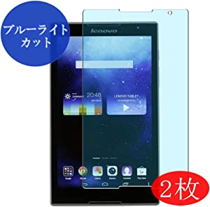 "【2 Pack】 Synvy Anti Blue Light Screen Protector for Lenovo Tab S8-50 8"" Anti Glare Screen Film Protective Protectors [Not Tempered Glass]"