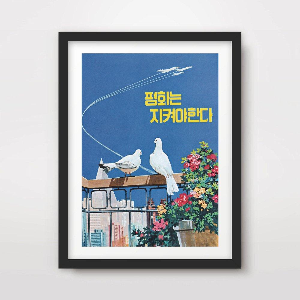 Korean Propaganda Poster 2  A3//A2 Print