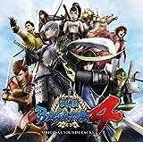 Game Music - Sengoku Basara 4 Original Soundtrack (2CDS) [Japan CD] SMCL-320