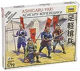 zvezda models - Zvezda Models 1/72 Ashigaru-yari - Japanese Samurai