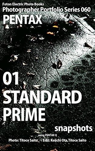 Prima 01 Series - 7