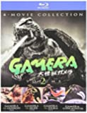 Gamera: Ultimate Collection V2 (4 Movie Pack) [Blu-ray]: Gamera vs. Guiron - Gamera vs. Jiger - Gamera vs. Zigra - Gamera: Super Monster by Mill Creek Entertainment