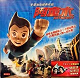 ASTRO BOY BY IMAGI STUDIOS IN CANTONESE (IMPORTED FROM HONG KONG) by Nicolas Cage, Kristen Bell Freddie Highmore