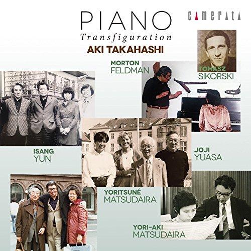 高橋アキ / ピアノ・トランスフィギュレーション