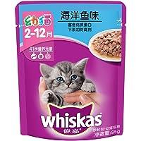 伟嘉幼猫粮_亚马逊 销售排行榜: 猫粮中最受欢迎的商品