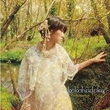 kokohadoko【通常盤】(DVD付)