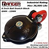 """Ranger 6"""" Bail Snatch Block Hoist Rigging Shackle Pulley with Grease Fitting by Ultranger (Max 16 Tons 36,000 LBs)"""