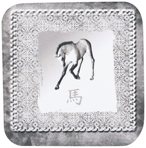 - 3dRose cst_167400_2 Bowing Horse, Chinese New Year, Silver Damask Design-Soft Coasters, Set of 8