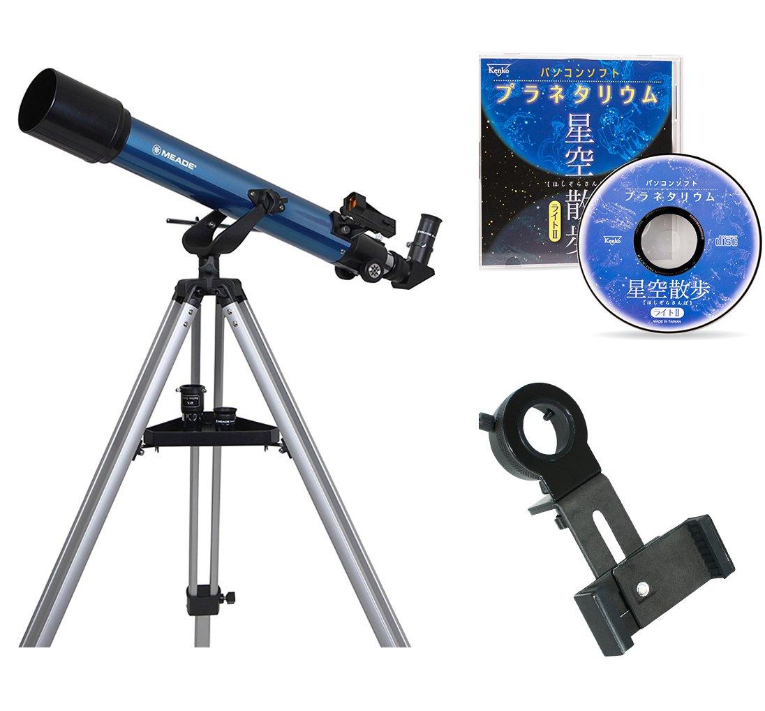 全商品オープニング価格! MEADE 天体望遠鏡 天体望遠鏡 口径70mm AZM-70 星空観測&撮影3点セット アクロマート AZM-70 口径70mm 焦点距離700mm 屈折式 スマホ撮影アダプター付 003473 口径70mm B07D6PZZH7, ユナイテッドモール:93a4a6b0 --- a0267596.xsph.ru