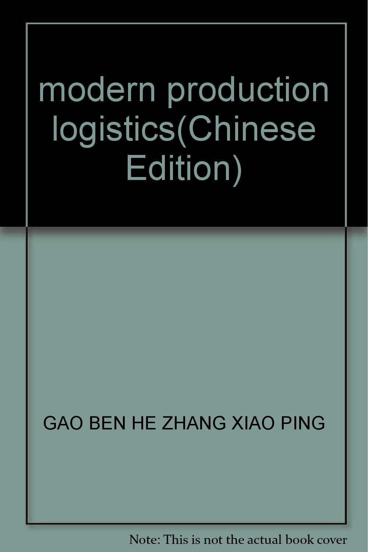 modern production logistics(Chinese Edition) PDF